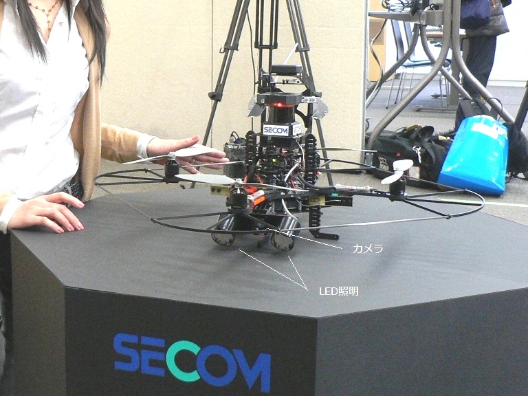 Secom's quadcopter is equipped with a camera and two leds, and can determine the color of a vehicle even et night