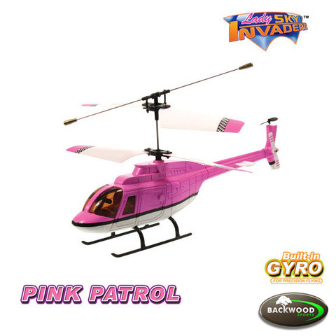 The Pink Patrol FX 68667L used in a mission to sneak into a US Senator window